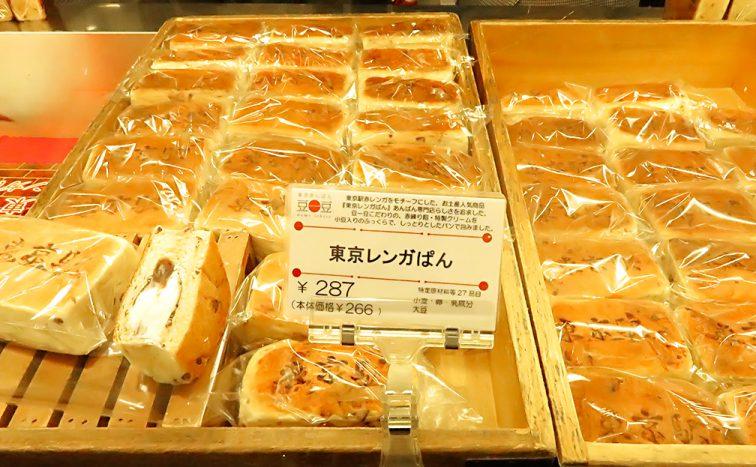 東京レンガぱんの値段