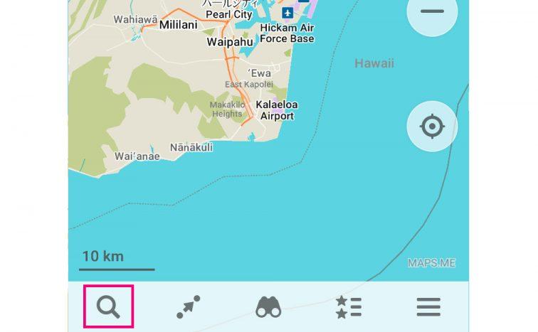 maps.meの使い方 行きたい場所の登録方法