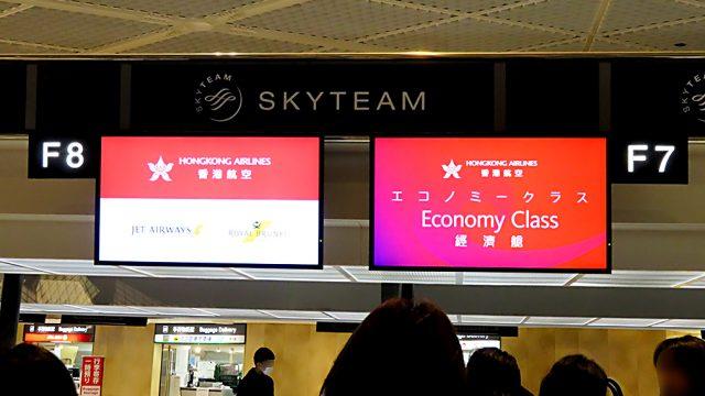 香港航空に乗って初めて香港に行ってきた
