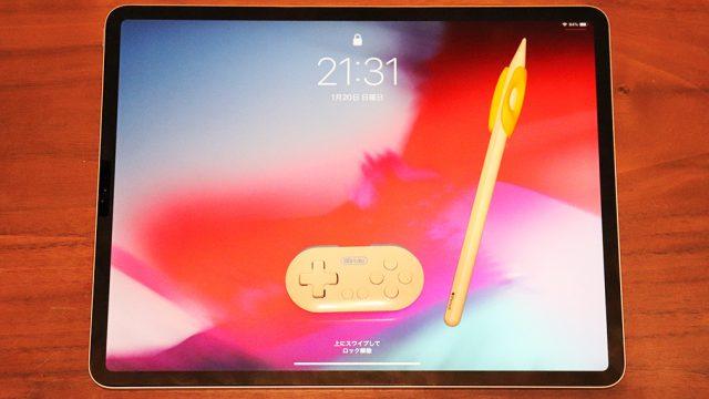 iPadがより一層楽しめるおすすめのアクセサリー6選【絵描き向き】