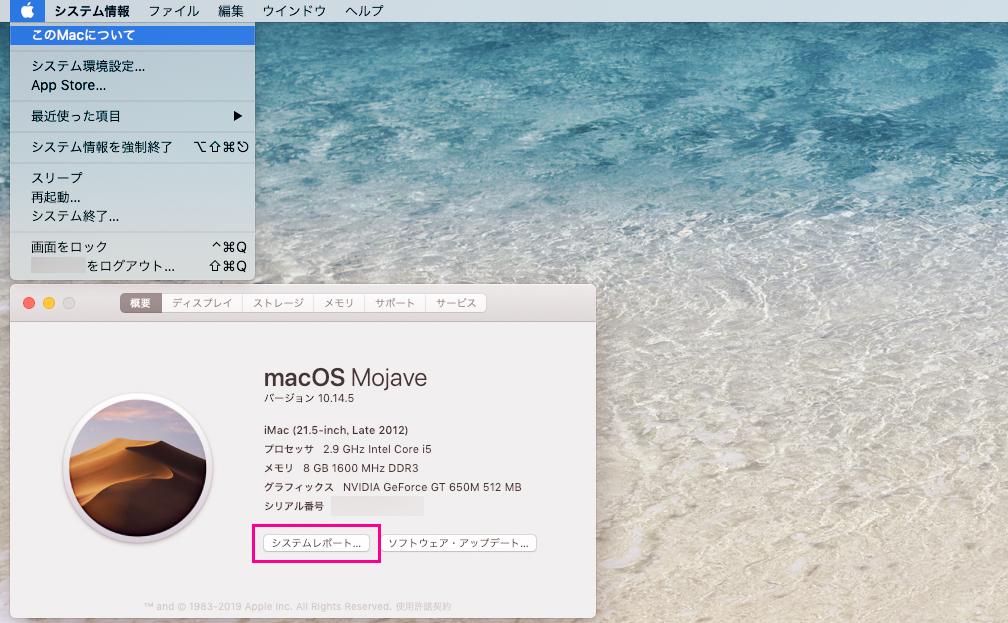 intuosのペンタブがMacで反応しない時のチェックと対処法【Wacom