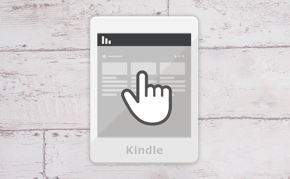 kindle本を好きな順に並び替える方法