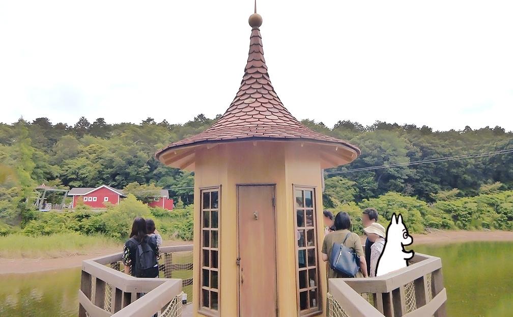 ムーミンバレーパーク水浴び小屋