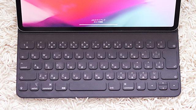 iPad Proのスマートキーボードを半年使ってみた感想と伝えておきたい事