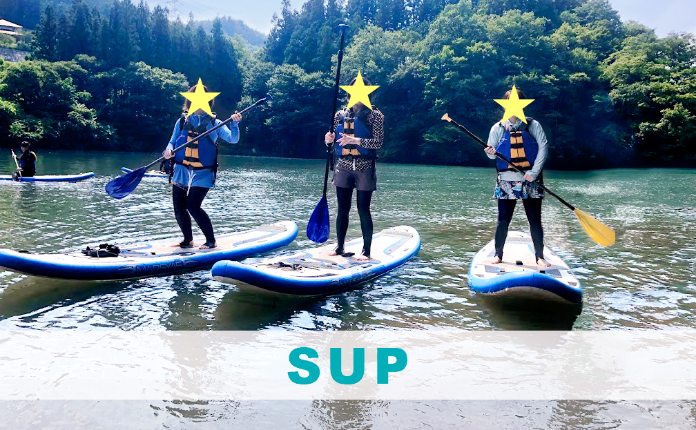 【SUP体験記】ブルーウォーターが綺麗〜!四万湖でSUPに挑戦してきたよ【群馬】