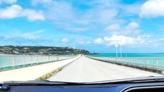 【女子旅】沖縄3泊4日の旅でレンタカー観光!沖縄の道を走ってみた感想
