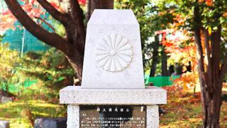 【ゴールデンカムイ】北鎮記念館の後は北海道護国神社で「国境石碑レプリカ」を見て来よう。聖地巡礼その4
